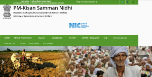 Pm kisan online registration pm kisan registration pm kisan nic in registration
